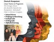 Deutsch Kompetent : Imageplakat