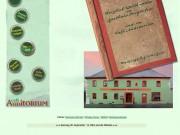 Gasthaus Sorgenfrei : Homepage