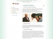 Larumbe translators : Homepage
