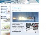 Winterdienst Hofmann : Homepage