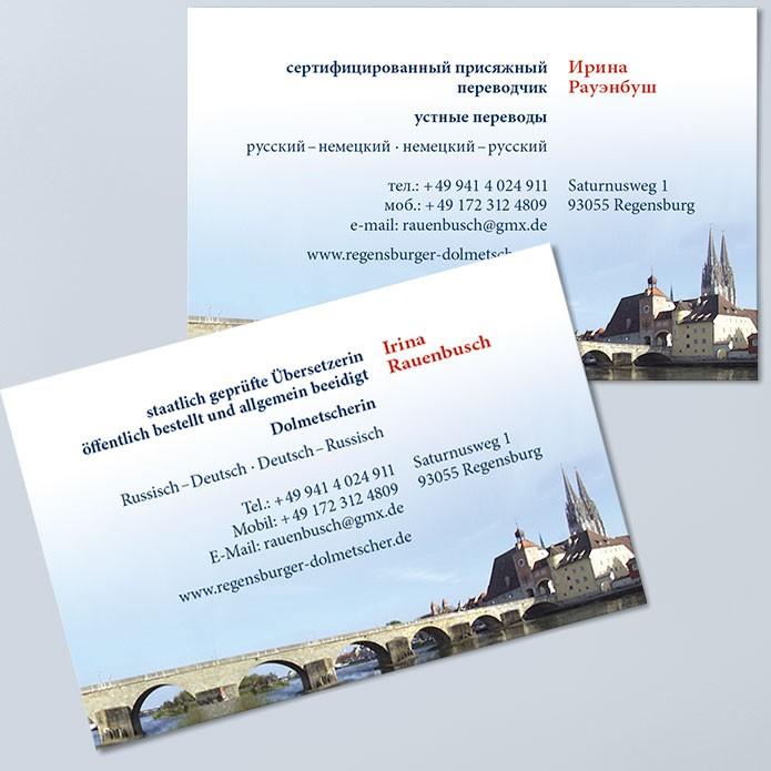 Irina Rauenbusch · Visitenkarte