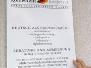 Deutsch Kompetent : Firmenschild